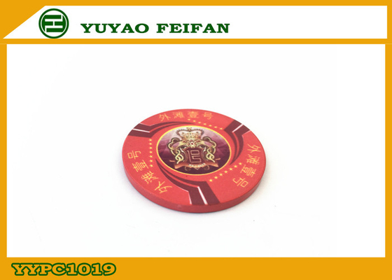 China One Bund Custom Pure Ceramic Poker Chip Design Vivid Red For Supermarket supplier